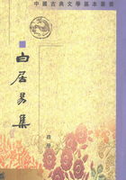 《中国古典文学基本丛书》59册中华书局简体竖版