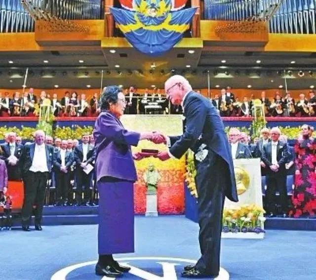 屠呦呦教授再次落选院士:没有博士学位,论文数量不够